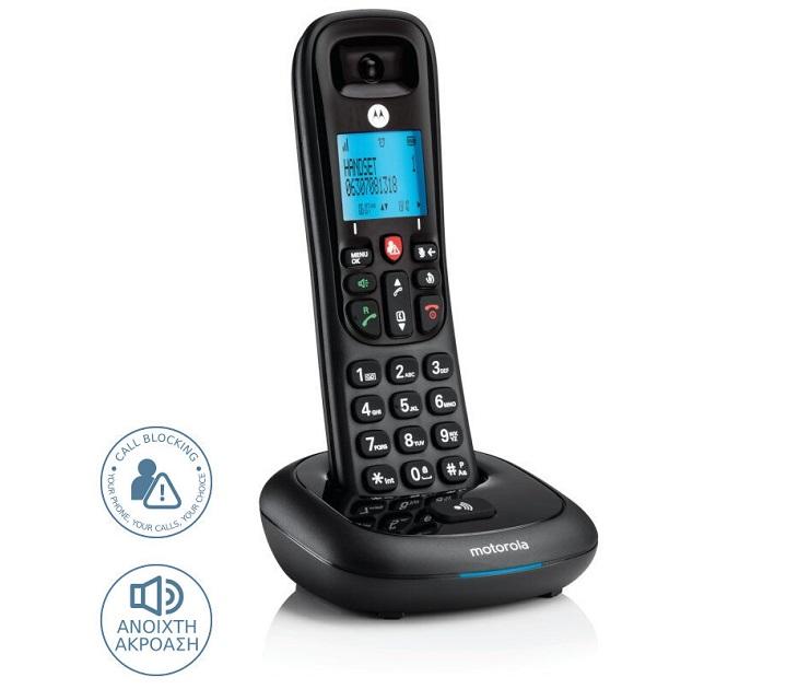 Ασύρματο Τηλέφωνο με Φραγή Κλήσεων Motorola CD4001