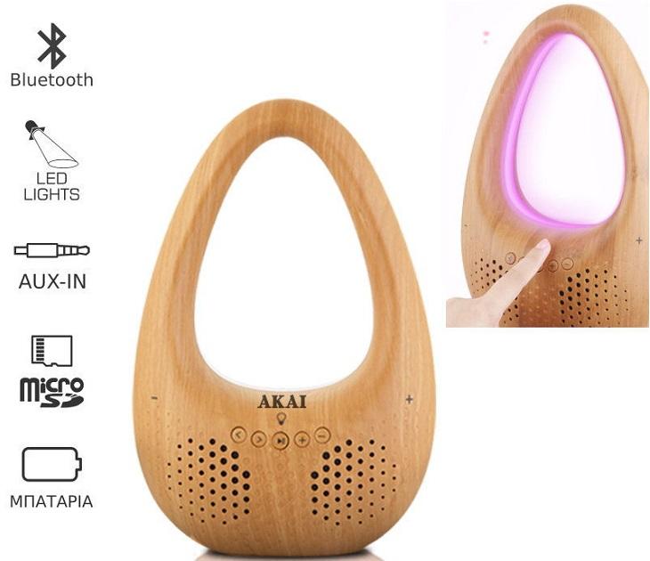 Φορητό Ηχείο Bluetooth με Πολύχρωμο Φως LED Akai ABTS-V8 (10W)