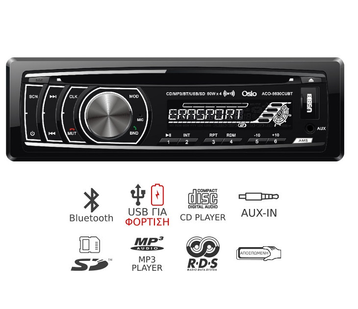 Ράδιο Αυτοκινήτου με Bluetooth, CD, USB, SD Osio ACO-5630CUBT ηχοσυστήματα αυτοκινήτου