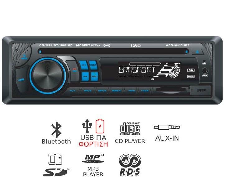 Ράδιο Αυτοκινήτου με Bluetooth, CD, USB, SD Osio ACO-5620CUBT ηχοσυστήματα αυτοκινήτου