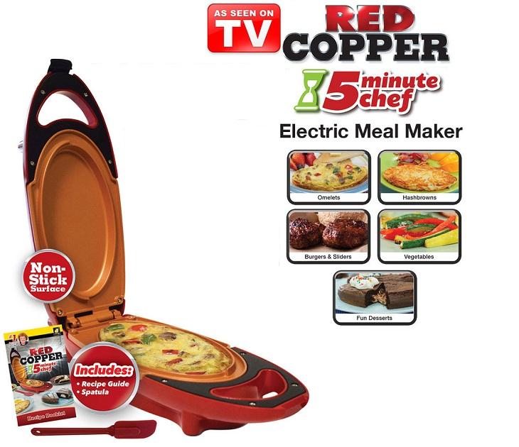 Ηλεκτρικός Παρασκευαστής Γευμάτων, Red Copper 5 Minutes Chef μικρές οικιακές συσκευές