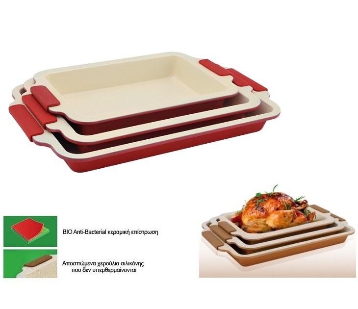 Σετ 3 Ταψιά BIO Anti-Bacterial Κεραμική Επίστρωση Royalty Line σκεύη μαγειρικής