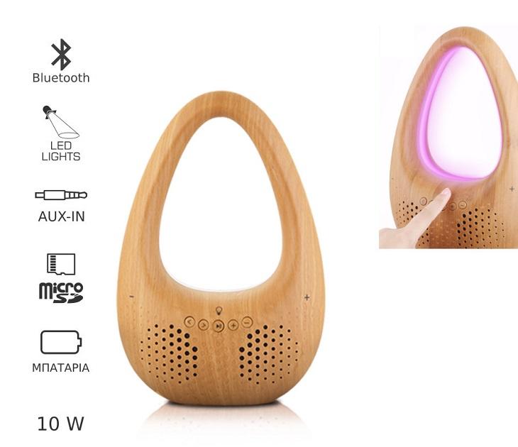 Ηχείο Bluetooth & Πολύχρωμo Φως LED Micro SD & Aux 10W ABTS-V8