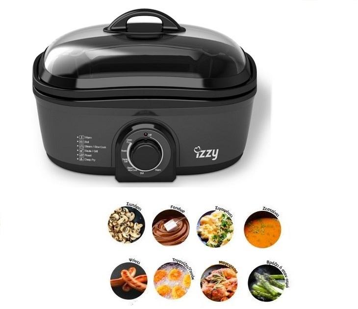 Φριτέζα/Πολυμάγειρας 8 σε 1 Izzy multi cooker σκεύη μαγειρικής