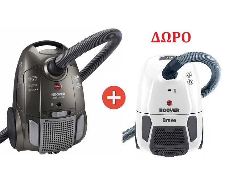Σκούπα Δαπέδου με Σακούλα Hoover Telios Plus TE70 TE65011 μικρές οικιακές συσκευές