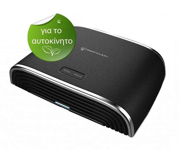 Σύστημα Καθαρισμού Αέρα για το Αυτοκίνητο Refinair AP-V06A car gadgets