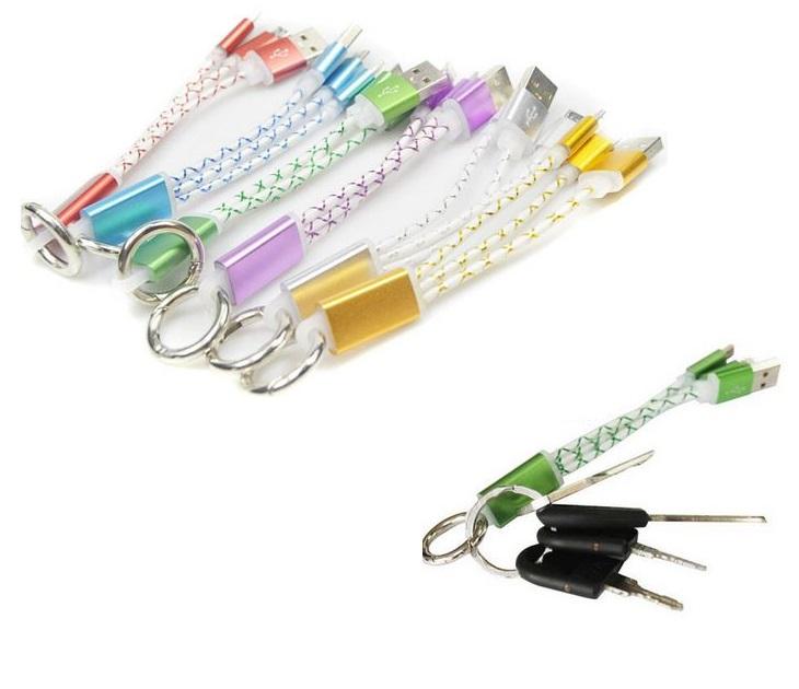 Μπρελόκ Καλώδιο USB Φόρτισης/ Μεταφοράς Δεδομένων Lightning ΟΕΜ