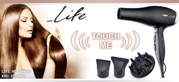 Σεσουάρ Μαλλιών με Αυτόματο On Off με Αισθητήρα Αφής 2200W LIFE bf76cced500