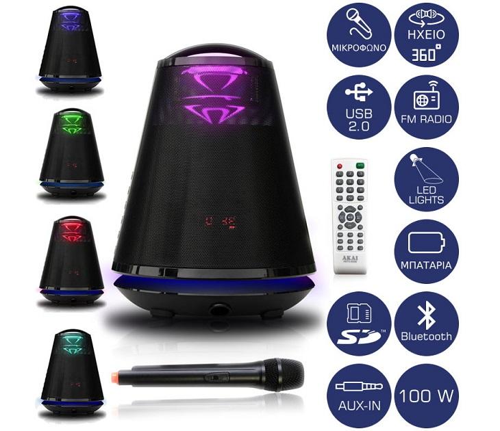 Φορητό Ηχείο Bluetooth LED & Ασύρματο Μικρόφωνο AKAI ABTS-605B