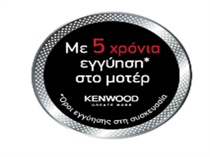 kenwood-kmix-small-1-4