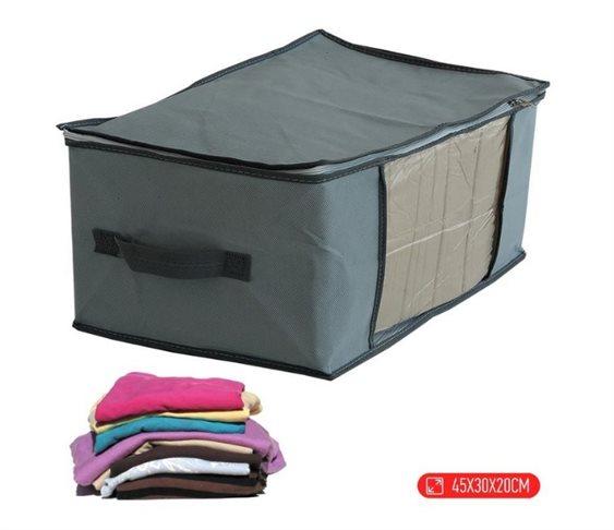 Κουτί Aποθήκευσης (45x30x20εκ) b9a0648619e