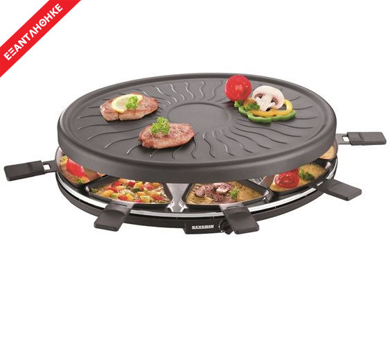 Ρακλέτα Severin Party Grill RG 2681 (110