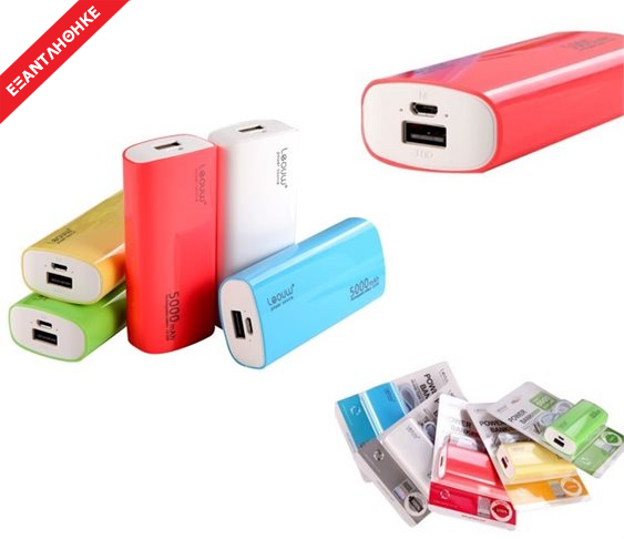 Φορτιστής Smartphone - Power Bank 5000mA