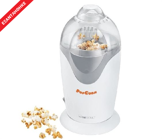 Συσκευή Pop-Corn Clatronic PM 3635