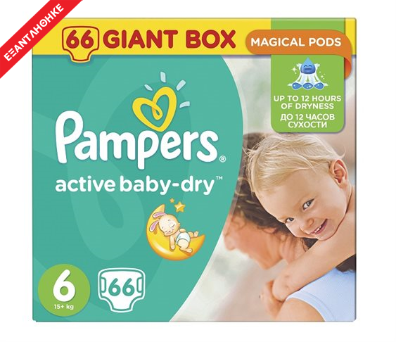 Πάνες Pampers Active Baby-Dry No 6 (Extr