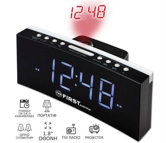 Ψηφιακό ξυπνητήρι με Προτζέκτορα   Ράδιο First Austria FA-2420-4 ed660f144f5